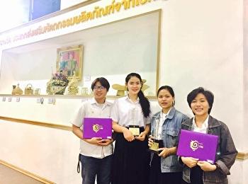นักศึกษาชั้นปีที่ 2 สาขาวิชาการออกแบบผลิตภัณฑ์อุตสาหกรรม เข้ารับรางวัลจากการประกวดการพัฒนาและรณรงค์การใช้หญ้าแฝก อันเนื่องมาจากพระราชดำริ ครั้งที่ 10