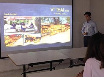 บริษัท วีทีไทย กรุ๊ป จำกัด โดยคุณจิรโรจน์ พจนาวราพันธุ์ กรรมการผู้จัดการ ได้ให้เกียรติบรรยาย เรื่อง การออกแบบผลิตภัณฑ์หัตถกรรม ให้กับนักศึกษา ชั้นปีที่ 3 และ ชั้นปีที่ 4 สาขาวิชาการออกแบบผลิตภัณฑ์อุตสาหกรรม